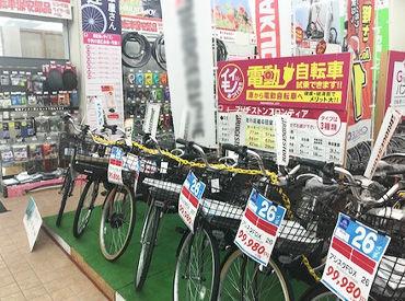 西村ジョイ株式会社の画像・写真