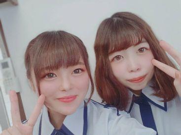 株式会社2Way  横浜本社 の画像・写真