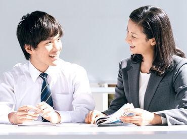 株式会社KATEKYO北陸 福井県家庭教師協会 鯖江駅前校の画像・写真