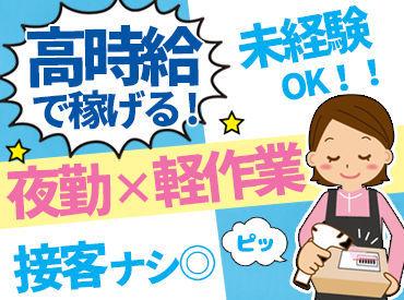 エイジス九州株式会社 都城オフィス/51810002の画像・写真