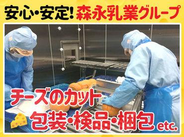 株式会社東京デーリーの画像・写真