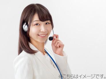 新日本ハウジング株式会社の画像・写真