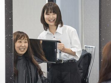 株式会社ハクブン HAIR SALON IWASAKI 植木店 ※2021年7月NEW OPENの画像・写真