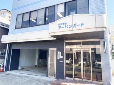 株式会社アーバンガード ※勤務地:津島市エリアの画像・写真