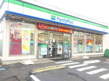 ファミリーマート平塚入野店の画像・写真