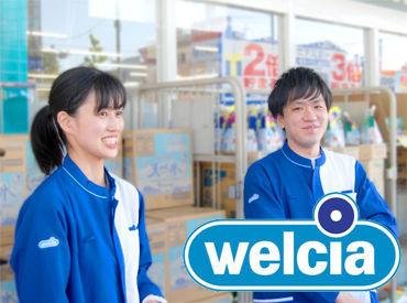 ウエルシア倉敷中島店の画像・写真