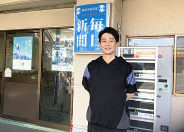 毎日新聞 尼ヶ辻販売所(毎日新聞グループ)の画像・写真