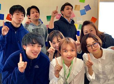 アップセルテクノロジィーズグループ 熊本支店の画像・写真