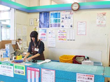 白竜社 イオン岡崎南店1Fの画像・写真