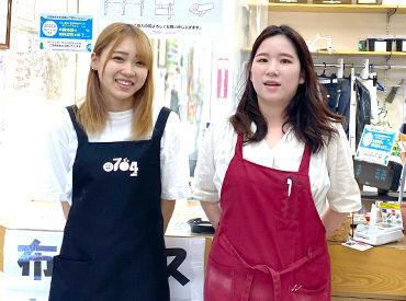 マジックミシン 穂波店の画像・写真