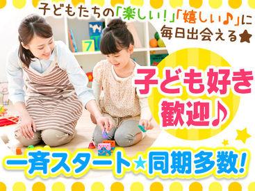 株式会社トライ・アットリソース TRL1G-浜野駅周辺の学童の画像・写真