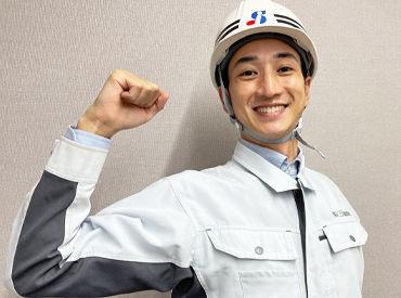 株式会社三共開発 足立営業所の画像・写真