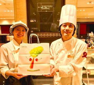 株式会社柿安本店の画像・写真