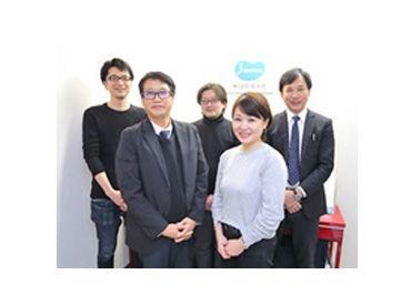 株式会社成光社の画像・写真