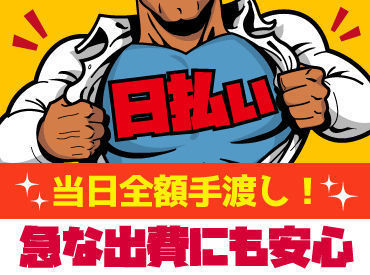株式会社フル・エフォート 千葉支店の画像・写真