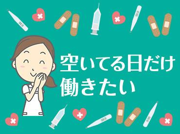 株式会社ルフト・メディカルケア(青梅)の画像・写真