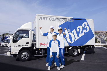 アート引越センター 徳島サテライトセンターの画像・写真