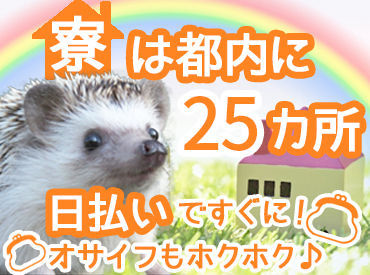 株式会社TOKYO EYE SERVICE_八王子エリアの画像・写真
