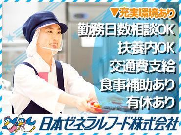 日本ゼネラルフード株式会社 勤務地:286_特養 しはとの郷様内 厨房の画像・写真
