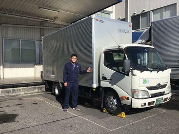 南信貨物自動車株式会社 東京営業所の画像・写真