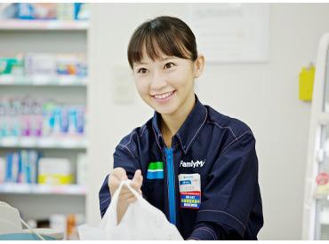 ファミリーマート 鹿児島中央駅店の画像・写真