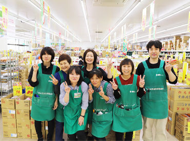 業務スーパー 土浦店の画像・写真