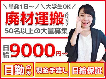 株式会社都工業 ※勤務地:豊田市の画像・写真