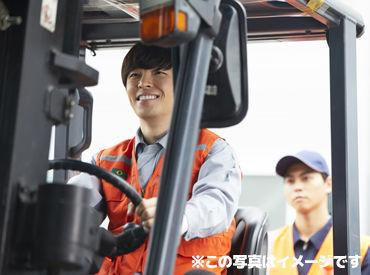 株式会社エタニティーライズ (勤務地:和泉市テクノステージ)の画像・写真