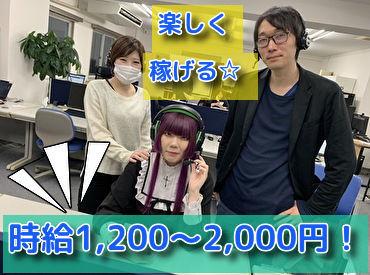 NEXSTAR株式会社 仙台支店の画像・写真