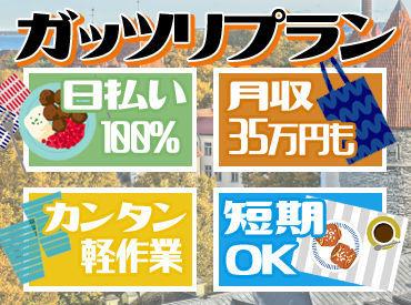 株式会社エスケイコンサルタント 錦糸町支店の画像・写真