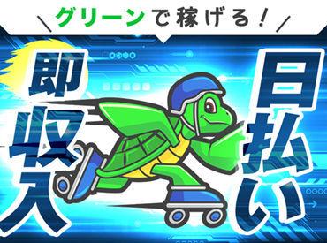 グリーン警備保障株式会社 横浜/藤沢/蒲田支社/AG404ALL017013aFの画像・写真