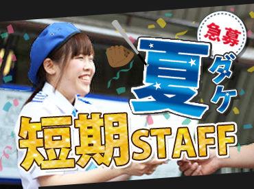 ニッソーサービス株式会社(勤務地:日産スタジアム)の画像・写真