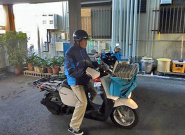 有限会社鈴木新聞店の画像・写真