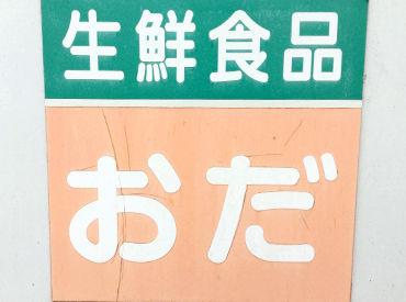 株式会社小田商店 物流センターの画像・写真