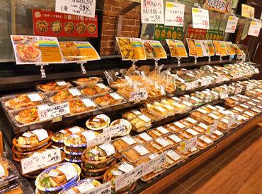 魚惣菜焼魚屋さん 勤務地:イオン大垣店 (株式会社ホワイト企画)の画像・写真