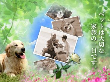 有限会社大分ペット葬儀社の画像・写真