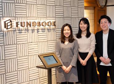 株式会社FUNDBOOKの画像・写真