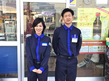 株式会社イデックスリテール熊本の画像・写真