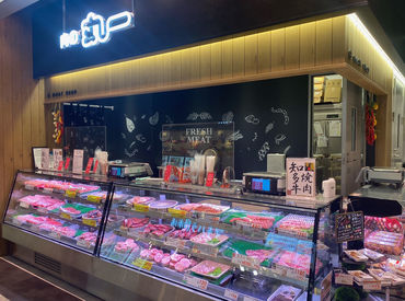 肉の丸一 アピタ安城南店の画像・写真