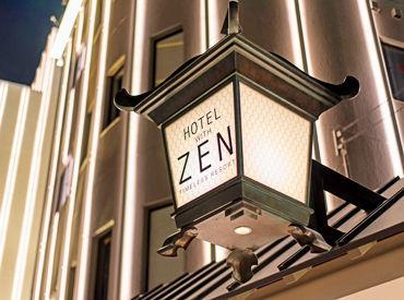 HOTEL ZEN 一宮の画像・写真