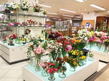 サン・フラワー そごう広島店の画像・写真