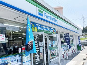ファミリーマート 常滑古社店の画像・写真