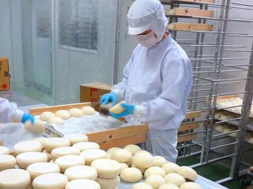 筑豊製菓株式会社の画像・写真