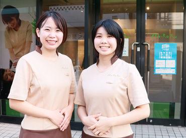 Re.Ra.Ku ニトリモール相模原店(※メディロムグループ)1015801の画像・写真