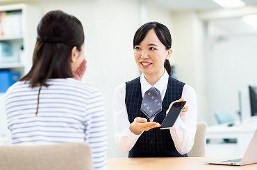 株式会社ヒト・コミュニケーションズ/01nf203の画像・写真