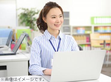 HITOWAフードサービス株式会社(勤務地:本社)の画像・写真