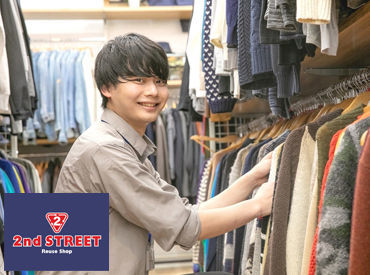 セカンドストリート草牟田店の画像・写真