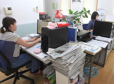 株式会社船橋よみうり新聞社の画像・写真