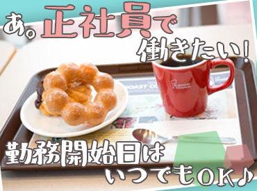 株式会社平成フーズの画像・写真