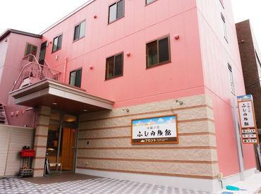 ゆ縁の宿ふじみ旅館の画像・写真